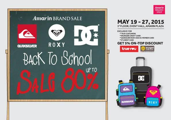 "Amarin Brand Sale ""Quiksilver Roxy Dc Sale"""