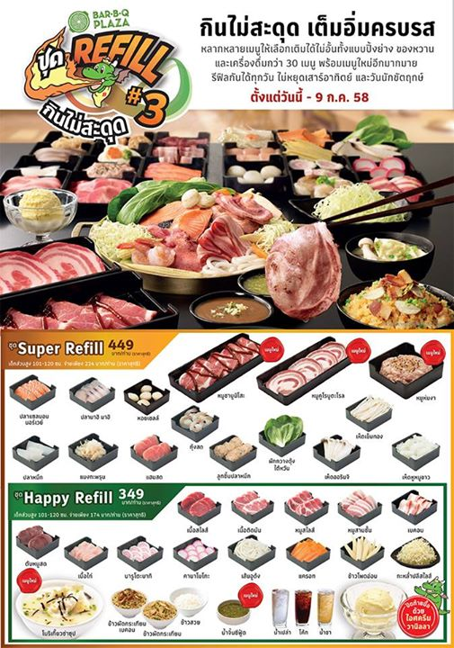 Bar B Q Plaza  Refill  3