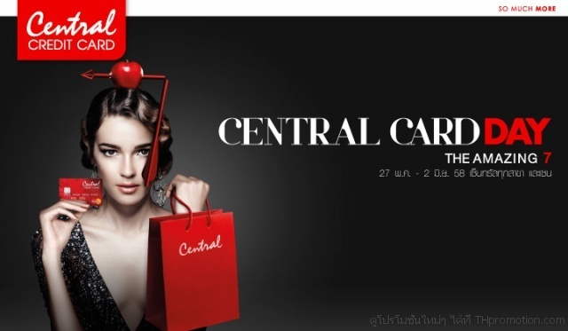 Central Card Day