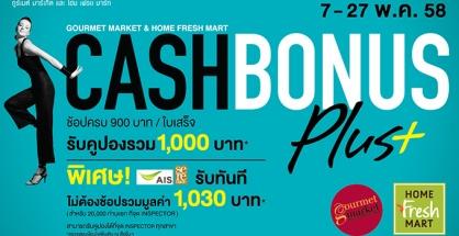 Gourmet Market & Home Fresh Mart Cash Bonus Plus