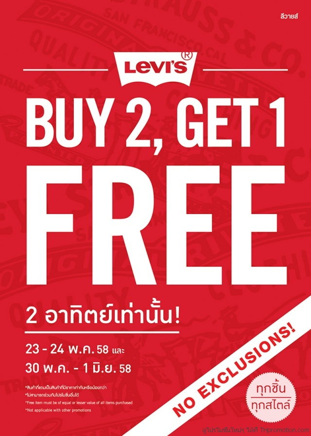 Levi's Buy 2 Get 1 Free