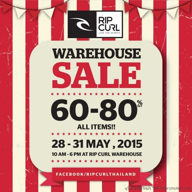 Rip Curl Warehouse Sale 2015 1