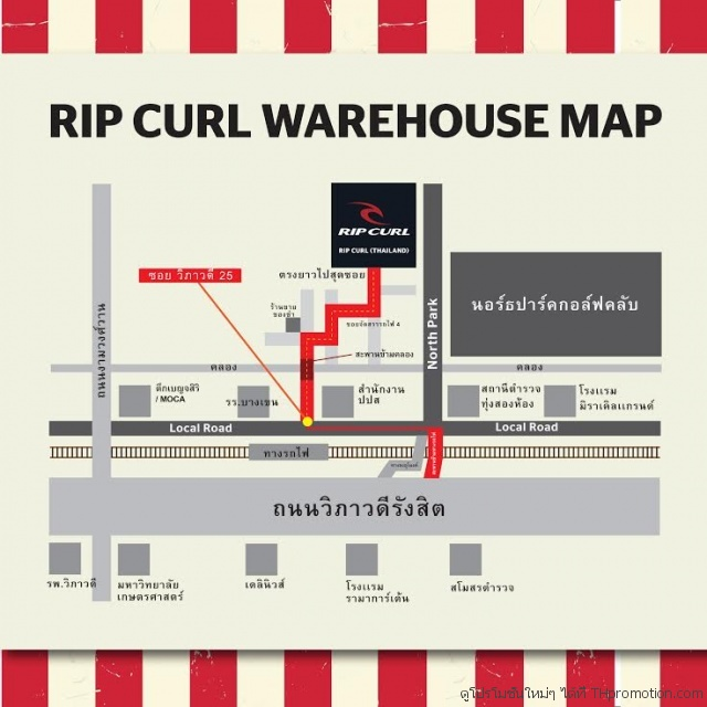 Rip Curl Warehouse Sale 2015 4