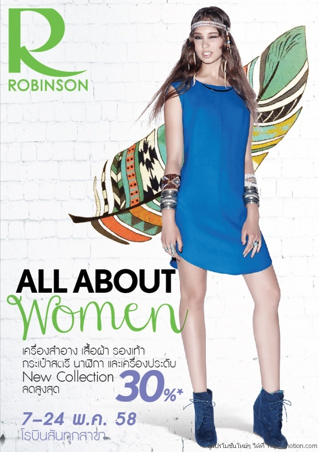 Robinson All About Women 1
