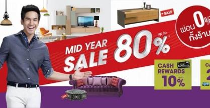 SB Design Square Mid Year Sale