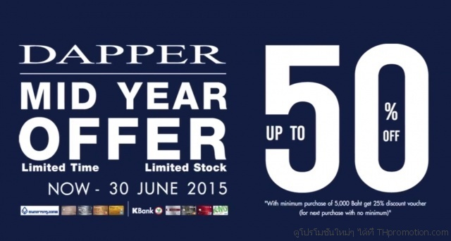 DAPPER Mid year Offer