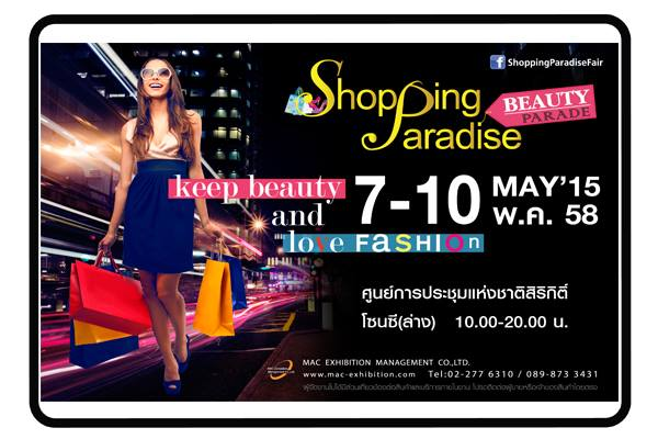 Shopping Paradise & Beauty Parade