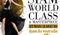 Siam World Class & Masterpiece