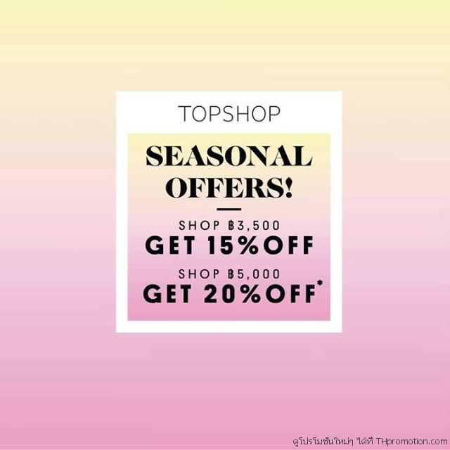 TOPSHOP SEASONAL OFFERS