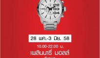 Time Deco Grand Sale