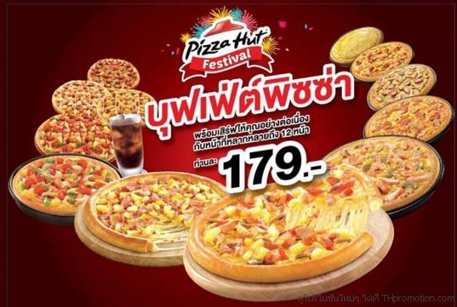 buffet pizza hut 1