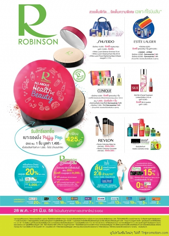 Robinson All About Health & Beauty