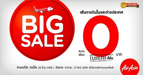 Air Asia Big Sale