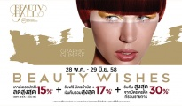 "BEAUTY HALL BEAUTY WISHES ""GRAPHIC GLIMPSE"" 2"