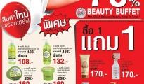 """Beauty-Full Of"""" Sale 1"""