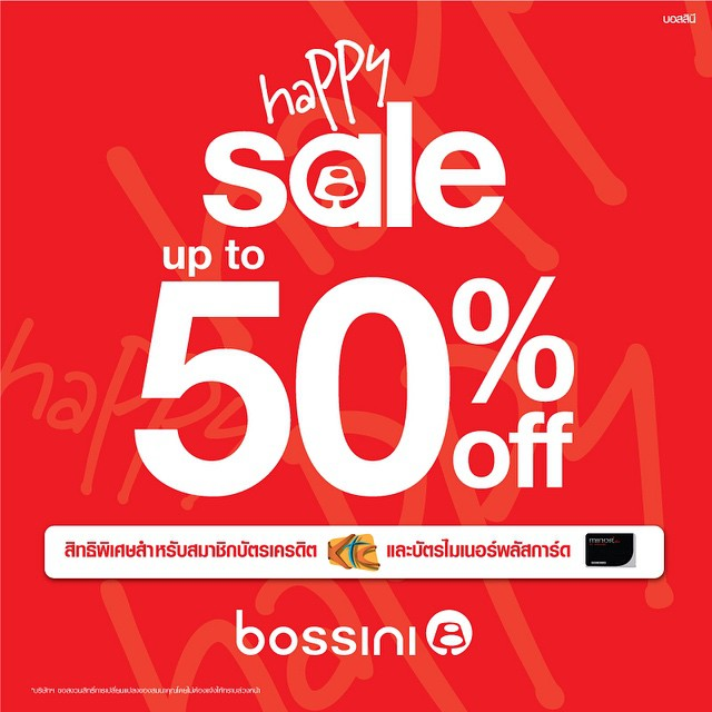 "Bossini End of Season Sale ""Spring_Summer 2015"""