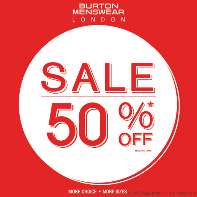 Burton End of Season Sale
