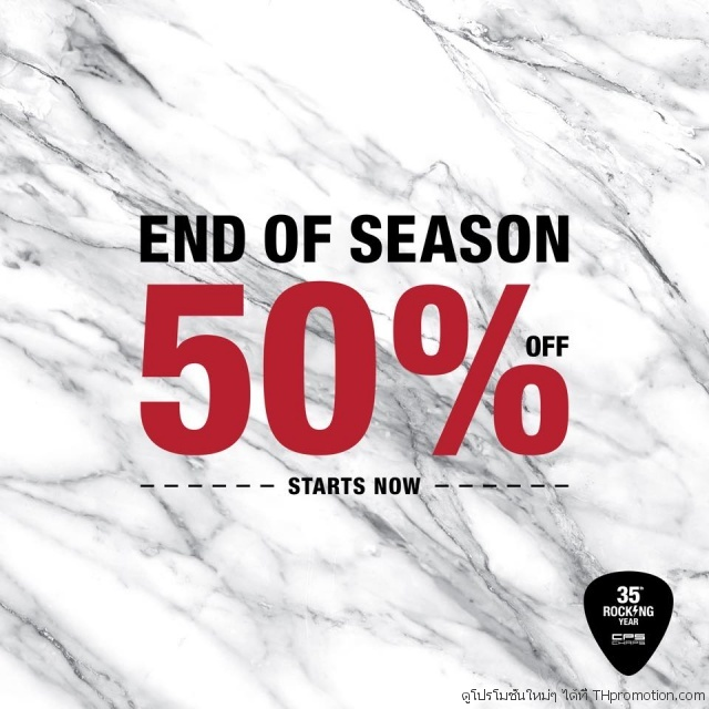 CPS CHAPS End of Season SALE
