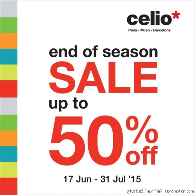 Celio End of Season Sale