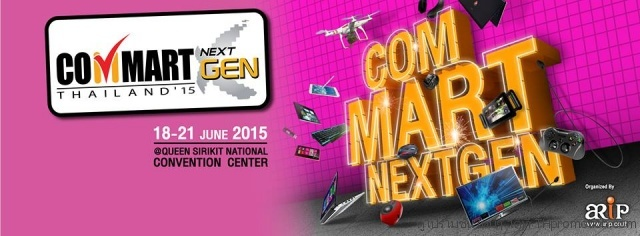 Commart Thailand'15 Next Gen
