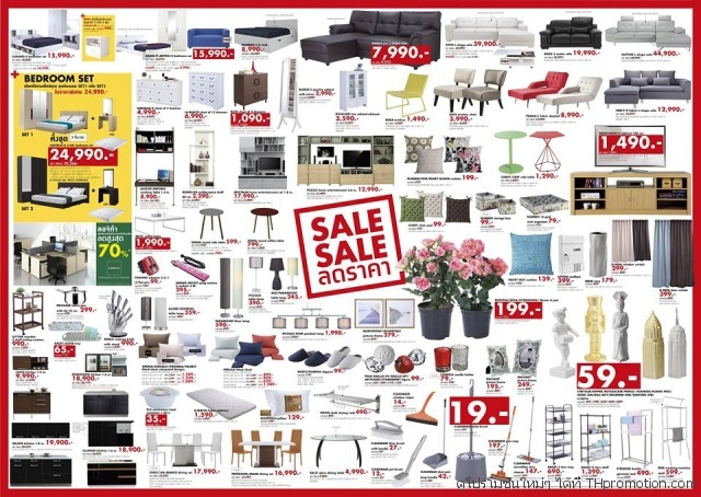 Index Living Mall SALE 3