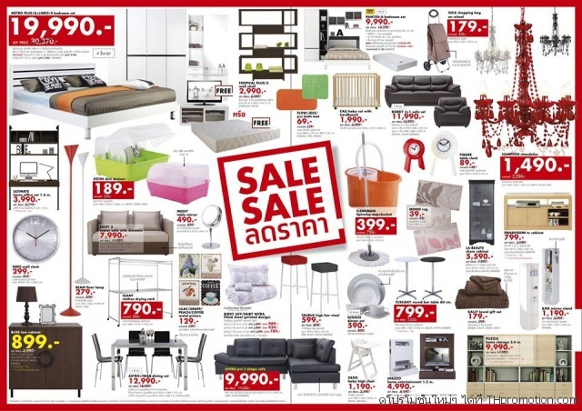 Index Living Mall SALE 4