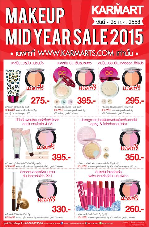 "KARMARTS ""MID YEAR SALE 2015"""