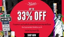 Kiehl's Friend and Family Sales