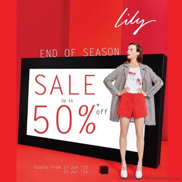 Lily End of Season Sale