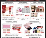MISSHA Makeup MID YEAR SALE