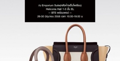Reebonz Mid-Year Luxury Sale 2015