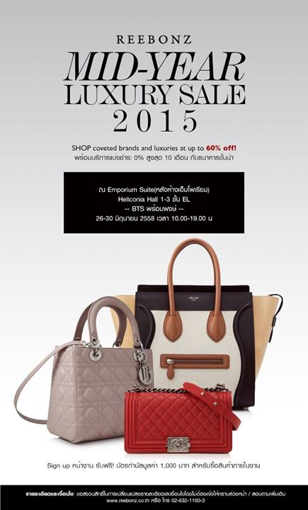 Reebonz Mid-Year Luxury Sale 2015