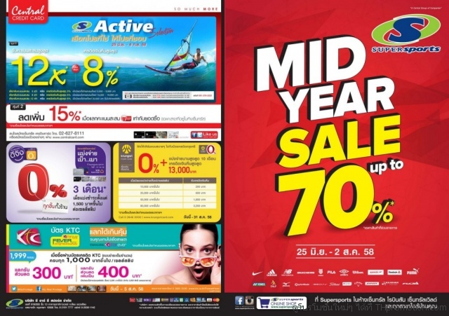 SUPERSPORTS MID YEAR SALE 1