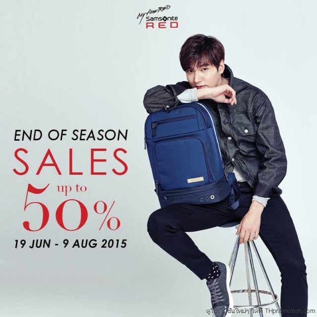 Samsonite End of Season Sale