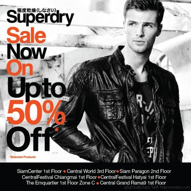 Superdry Sale Now On