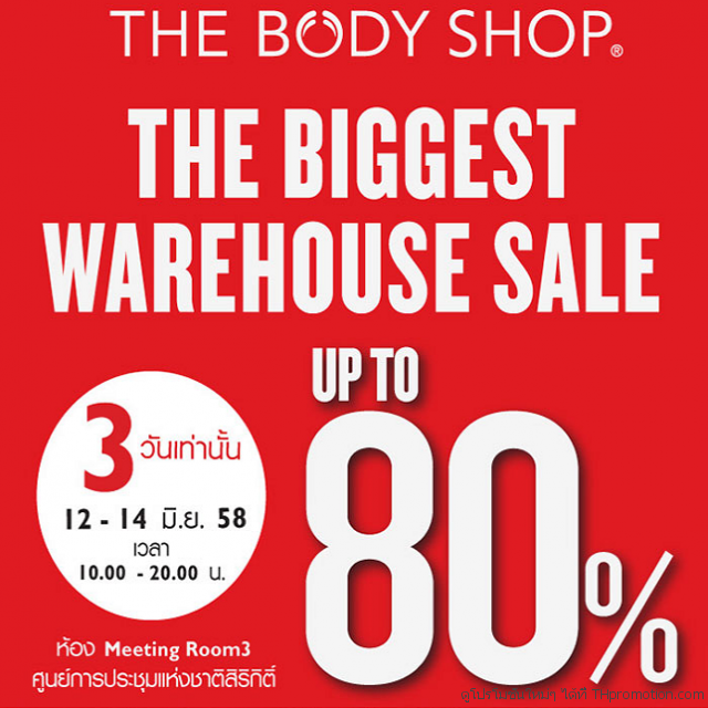 """The Body Shop """"The Biggest Warehouse Sale"""""""