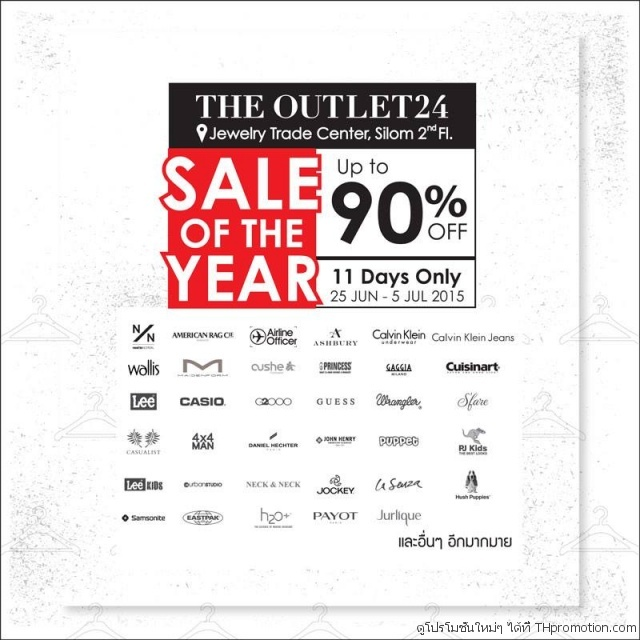 The Outlet24 Sale Of The Year 1