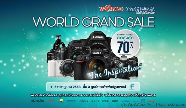 World Camera World Grand Sale 2015