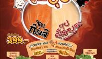 mk-duo-soup-2015