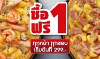 pizza-hut-buy-1-free-1-jun-aug-2015