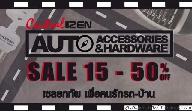 Central_ZEN Auto Accessories & Hardware