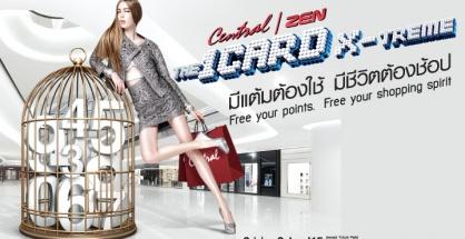 Central_ZEN The1Card X-Treme
