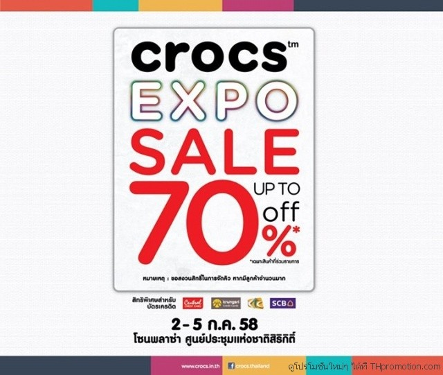 Crocs Expo Sale