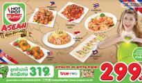 Hot Pot ASEAN Food Festival