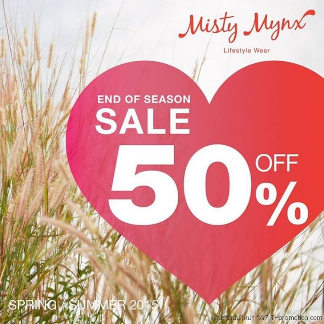Misty Mynx End of Season Sale