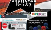 Sport World  Sneaker Showcase 1