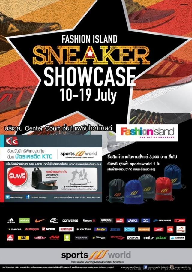 Sport World  Sneaker Showcase 1