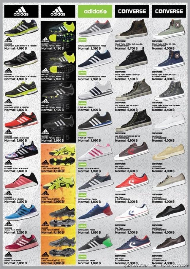 Sport World  Sneaker Showcase 2