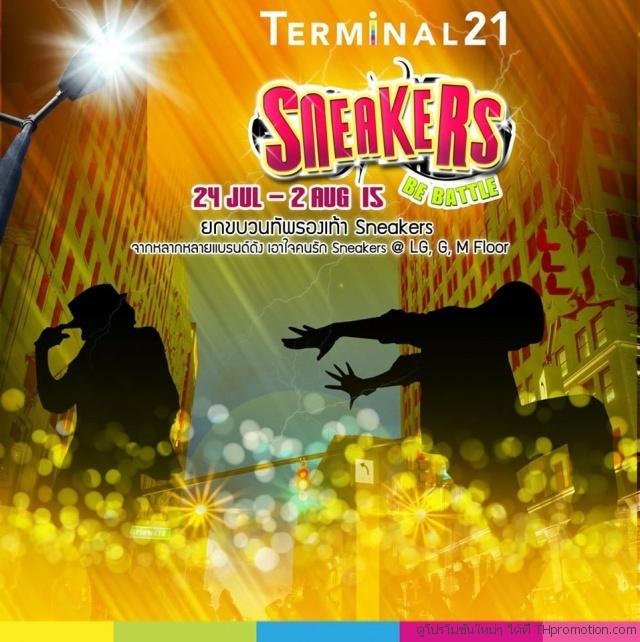 Terminal 21 Sneaker show case