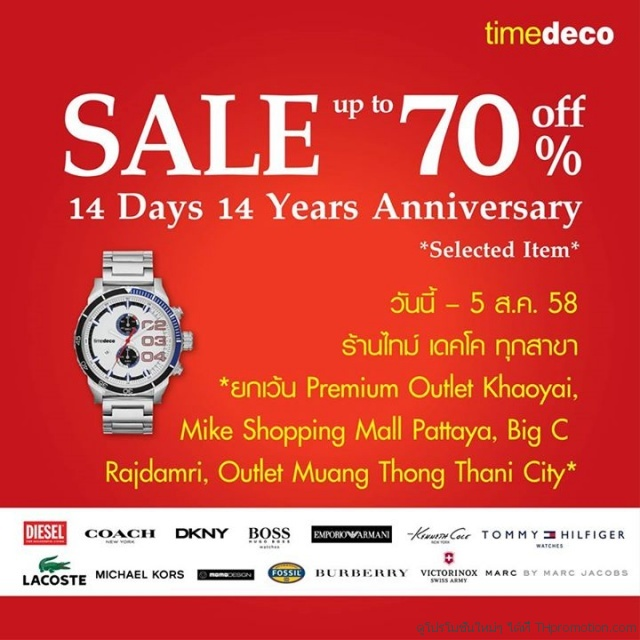 Time Deco 14 Days 14 Years Anniversary Sale